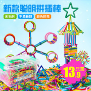 Clever magic wand blocks wholesale assembling of children 3-6 years old kindergarten with boys and girls toys toy