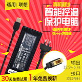 Lenovo 120w 130w 135w 6.15a 6.7a 7.7a ​​square pin power adapter charger line