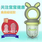 Millymally food feeder Le teething baby baby to eat fruit and vegetable fruit food is plastic teeth