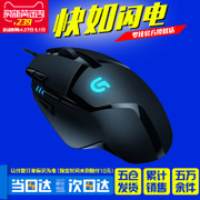 Logitech G402 notebook computer mouse game cable professional gaming peripherals CF/ watch pioneer /LOL Acer