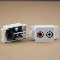 Model 120 dual-hole audio socket AV red and white dual-audio module ground socket module lotus audio welding