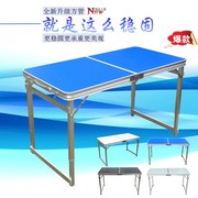 Steady increase 1.2 meters outdoor folding table set up a table portable portable booth simple table and table
