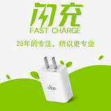 Patriot A33 Charger Andrews Apple Mobile Phone Mobile Power Universal Charger Charger Plug