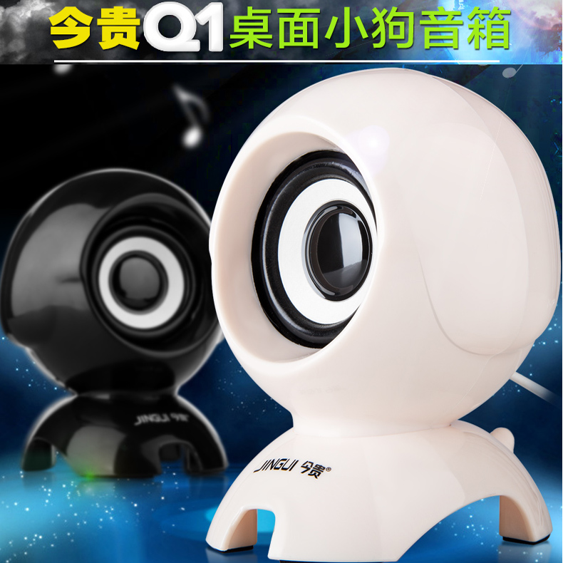 This expensive Q1 audio computer notebook desktop phone TV USB cute subwoofer mini speaker