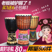 Music of African drum drum from Lijiang small 10 inch 12 inch 8 inch children beginners Indonesia imported goatskin Djembe