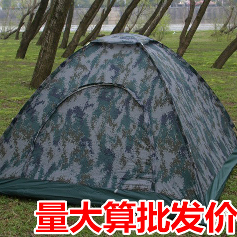 Camping field survival supplies jungle camouflage tent 07 Digital Camouflage double tent 3-4 people tent
