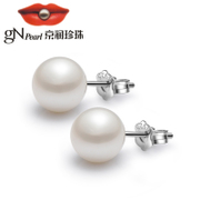 Go round pearl quality White Pearl Earrings 925 silver inlaid pearls for her mother