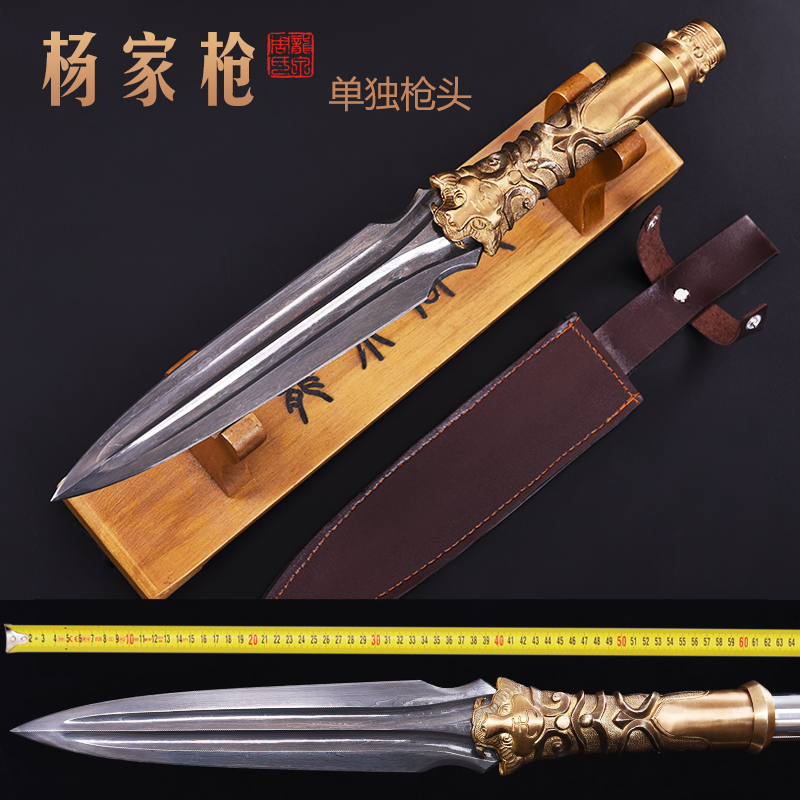Longquan Chou's sword Yang gun pattern steel long-gun Red Dragonfly gun Long sword 18-arm weapon not edged