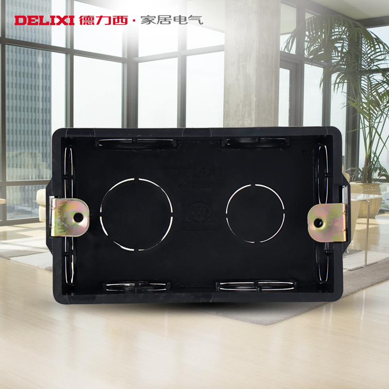 Delicious Switch Socket Dark Box Wall Switch 118/120 Universal Bottom Box/Ten-hole Bottom Box