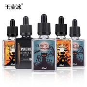 Jade ice high-end electronic smoke smoking liquid smoke smoke smoke steam genuine fruit flavored smoke artifact imports