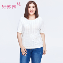 Lisa show and fat fiber XL womens fat sister summer 2017 new fat mm twist knit short sleeve shirt