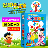 Little Wisdom Tree dvd HD Genuine 2-5 years old children Enlightenment early childhood animated dance CD discs 16DVD
