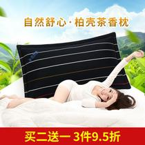 Bai shells wild white hair tea help you sleep shaobaitou insomnia health pillow the pillow of adult pillows