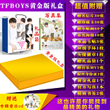 Tfboys album surrounding gold luxury version photo album lyrics this gift CD poster postcard badge