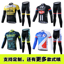 Cycling suit long sleeve suit men's and women's spring and autumn quick drying outdoor mountain bike road bike equipment Plush