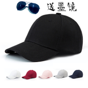 Hat female summer tide all-match Korean men's baseball cap couples traveling sun shading cap sunbonnet peaked cap