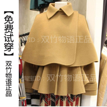 2015 winter woolen coat salear only anfincson cashmere coat (a set of