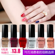 6 bottles of nail polish set Manicure lasting fade her toenails nude sequins can not peel candy