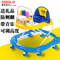 Libby music multifunctional baby walker 6-18 months baby walker with music children push rollover