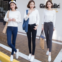 High waist pants jeans womens Spring Autumn 2017 new ladies elastic tight nine 9 feet pants Korean memory
