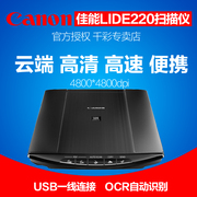 Canon LiDE220 Photo Scanner photo document HD portable OCR recognition PDF production for 210