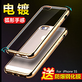 Jazz letter Apple 5s phone shell iPhone5 phone shell ultra-thin plating protection shell silicone case 5