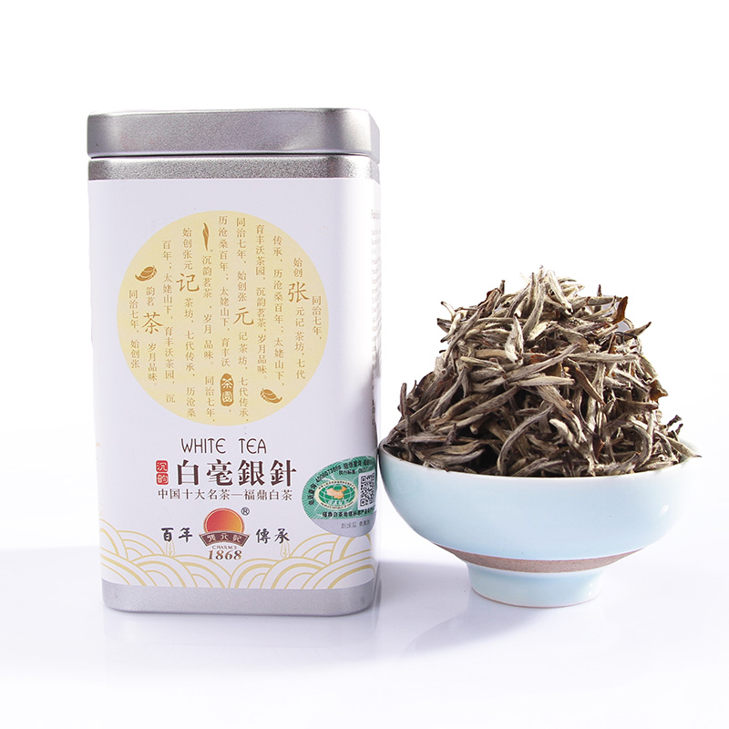 Zhang Yuanji Baihao Silver Needle Shenyun Series 8680 Fuding White Tea Old White Tea in 2013