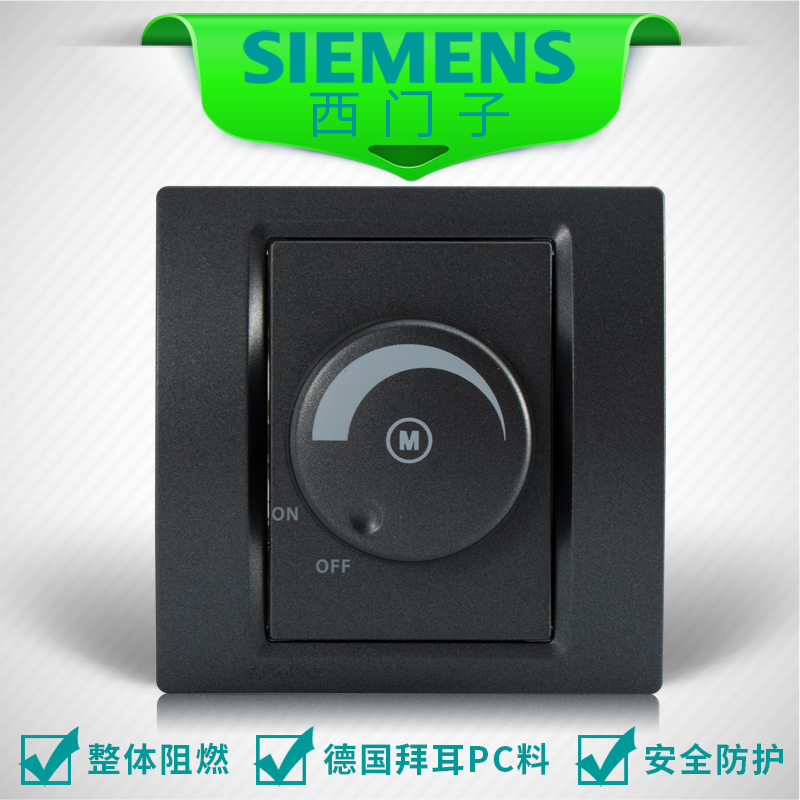 Siemens Switch Panel Siemens Switch Socket Flexible Series Metal Black One-bit Speed Regulating Switch