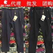 American Lion outdoor winter 2016 new pair of male and female couple composite pants F2232519/F1232309