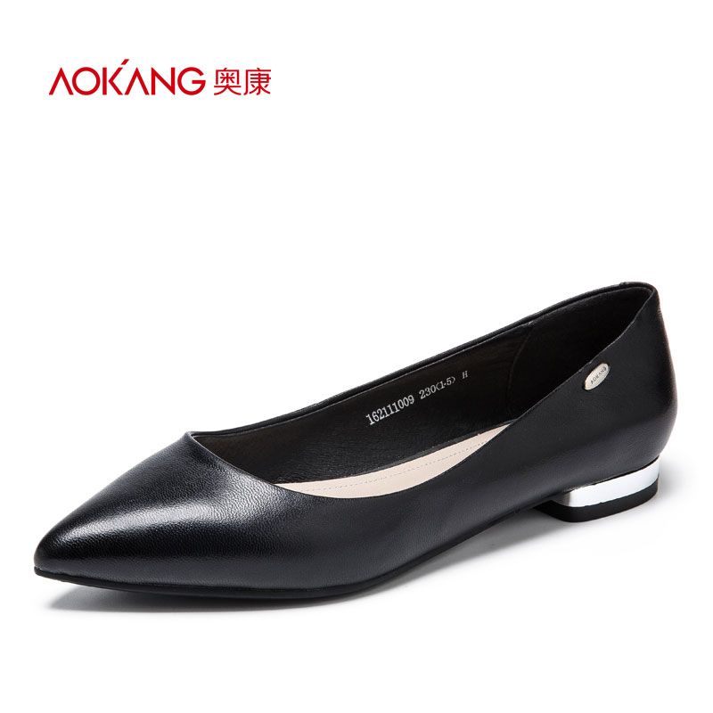 [The same paragraph under the line] Aokang women's shoes New products new fashion sets of feet low shoes simple shoes women