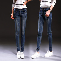 Install Korean jeans womens trousers for fall winter children of elastic thin pencil pants feet pants jeans