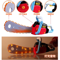Bald-headed bear Hat Super chainsaw electric guns rocket launcher toy packages of strong equipment 112