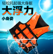 Vipas professional adult lifejacket fishing vest vest life jacket snorkeling marine swimming life jacket