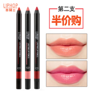 Knight Matte Lip Pencil Lip waterproof durable not easy to fade lip biting grapefruit mauve lipstick pen genuine lipstick