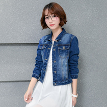 Known autumn 2016 new Korean female slim cropped denim jacket long sleeve versatile denim women boomers