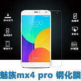 Johnson letter Meizu 4pro tempered glass mx4 pro tempered glass film explosion-proof Mobile phone protective film 5.5-inch