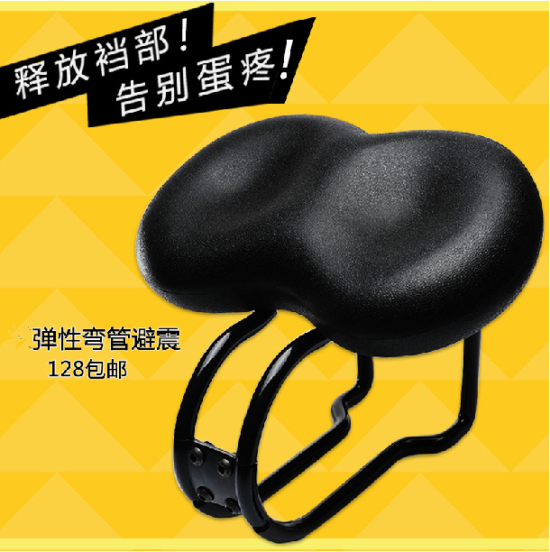 Seismic cushion of bicycle seat cushion with elbow for mountainous bicycle saddle seat cushion dead flying bicycle saddle cushion cushion for shock absorption