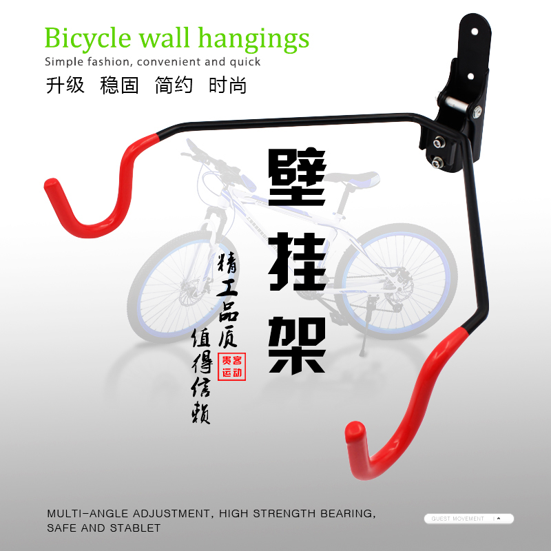Bicycle hanger wall hook mountainous bicycle display rack wall-mounted household parking rack indoor parking rack