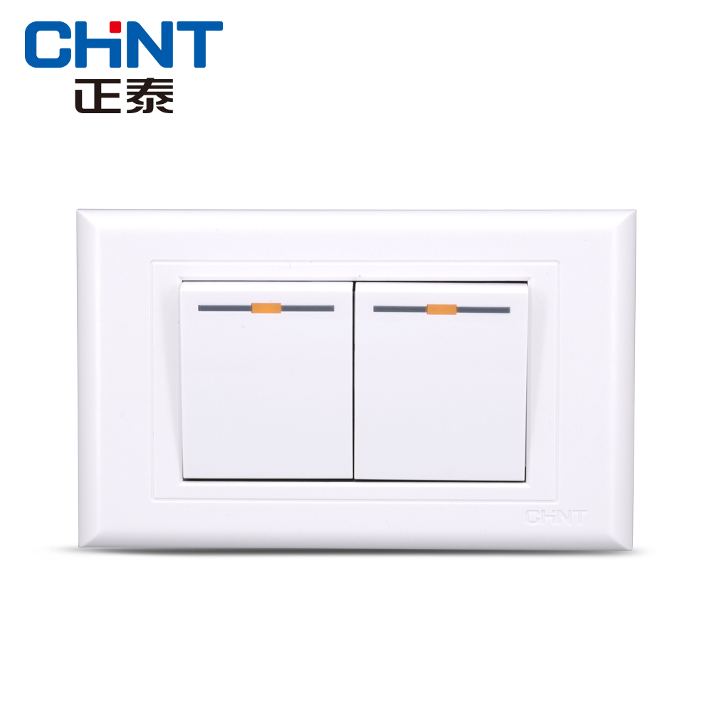 Chint switch socket 118 switch panel NEW5G two open dual control switch panel Chint Electric