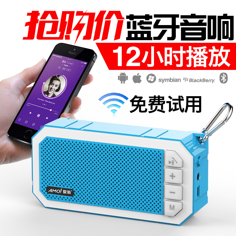 Amoi/Xia Xin K 1 Wireless Bluetooth Phone Bass Cannon Mini Portable Outdoor Card Sound