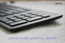New Boxed Original SONY Multimedia Cable Silent Keyboard X Structure Ultra-thin Aluminum Alloy