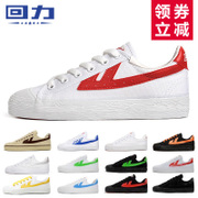 Shanghai warrior shoes lovers genuine classic canvas shoes sports shoes casual shoes shoes summer female basketball shoes
