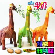 Assembly deformation of dinosaur egg puzzle toy Altman 3-6 simulation of large t-Rex dinosaur models