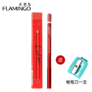 Flamingo nhe8673a smart lip pencil nude Symphony shaping Red Color Lipstick Lip Liner Pencil Waterproof aunt