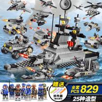 Assembling building blocks children little boy toys 7-10 StarCraft war model Assembly