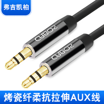 Fujikaibai AUx car audio cable 3.5mm male to male with the apple and car audio cable