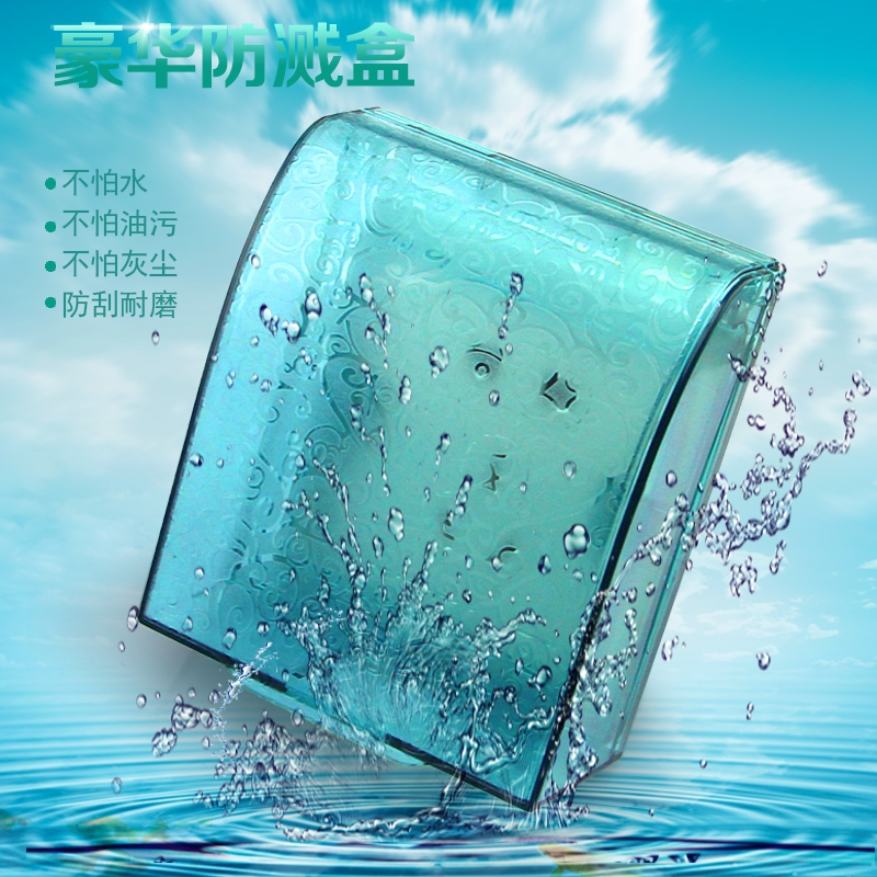 86 type universal bathroom waterproof cover switch socket panel splash box protection cover PC transparent printing box