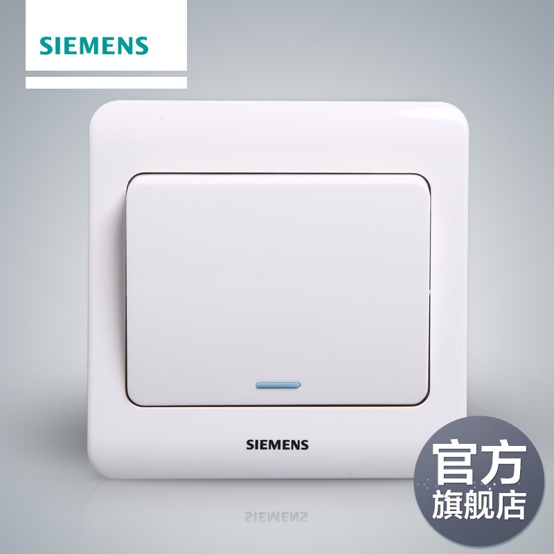 Siemens switch socket panel vision Ya white switch open dual control with fluorescent official flagship store