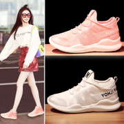 2017 spring summer new Korean sports shoes shoes running shoes breathable shoes casual shoes all-match white student network