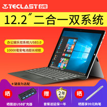 Teclast Tbook12S one Win10 Android Tablet PC 12.2 inch dual systems